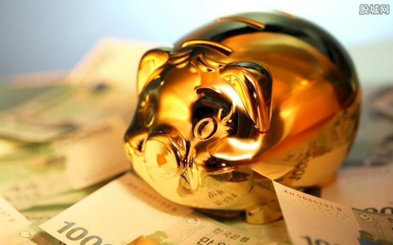 建信现金增利货币安全吗