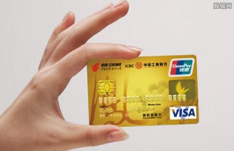 工行军魂信用卡权益