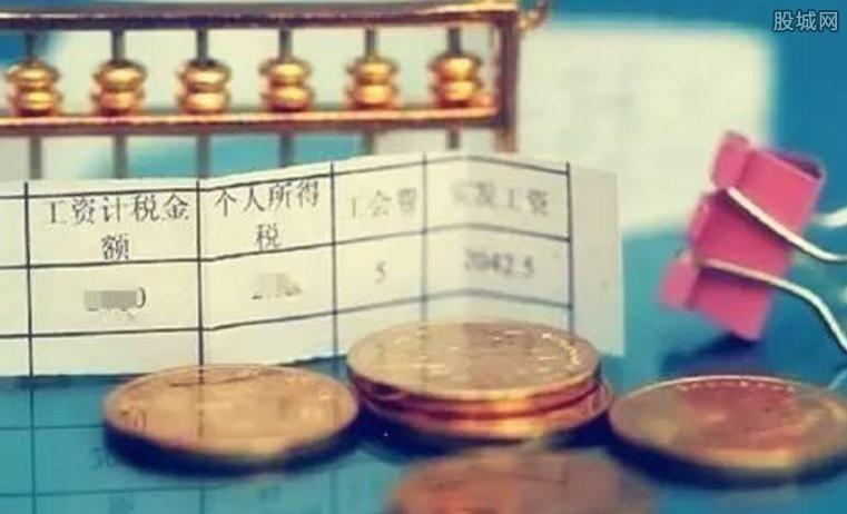 个税年度申报怎么计算