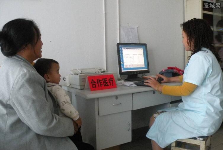 农村合作医疗报销范围