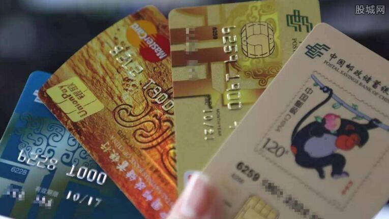 淘宝信用卡支付手续费