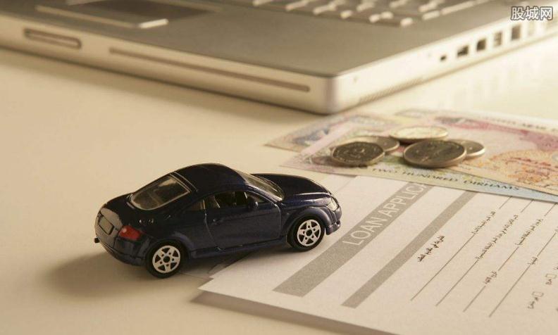 上汽金融贷款利率