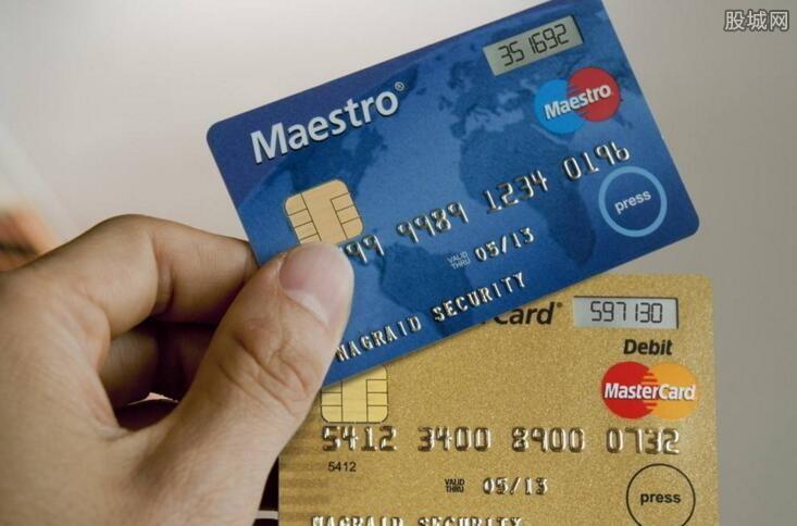 信用卡透支利率_透支卡怎么办理