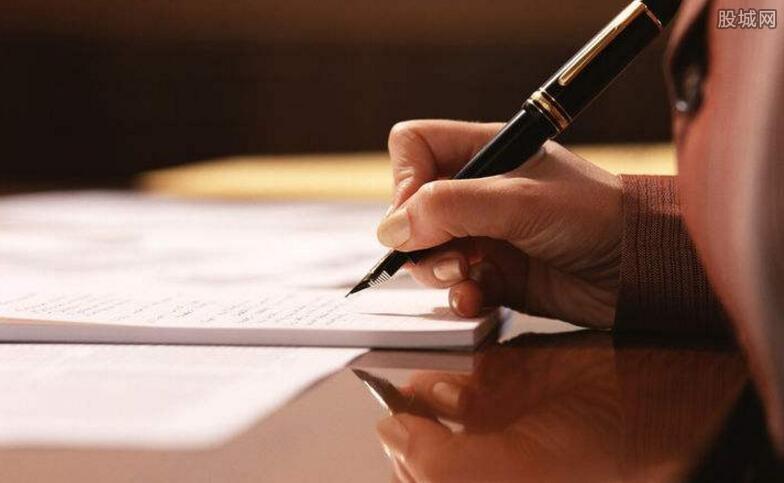 贷款收入证明_工资收入和贷款