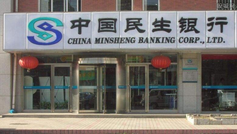 民生银行信用卡额度