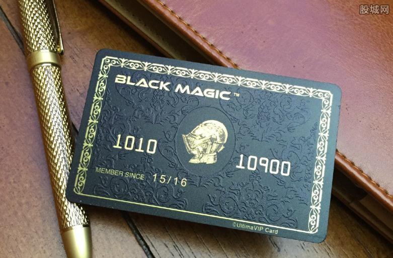 华夏黑卡权益有哪些