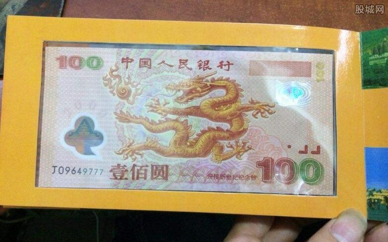 钞   作为或历史的见证,从而被赋 货币   中,多以伟人像居多,这款图片