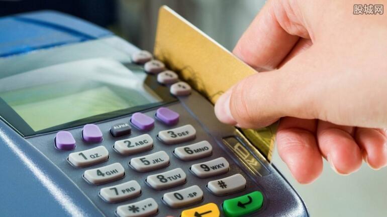 双币信用卡是什么意思