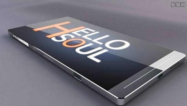 努比亚全面屏2.1手机价格