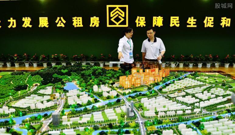 重庆公租房条件