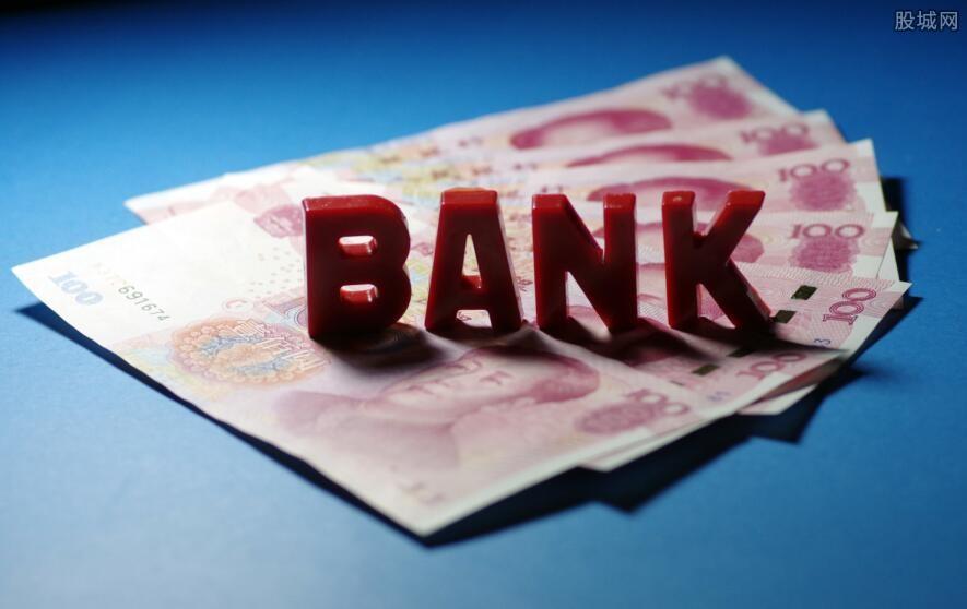 建设银行余钱专享可靠吗