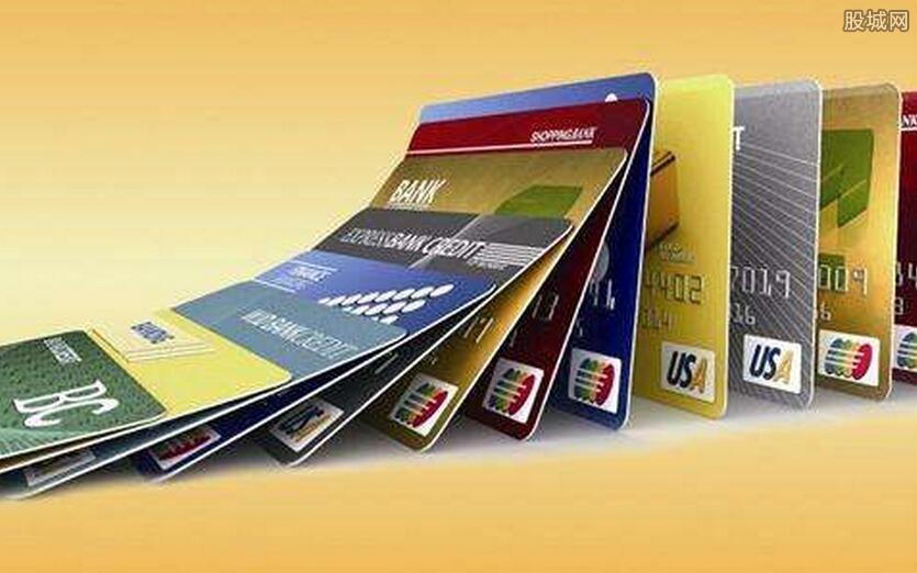 中信ofo信用卡如何