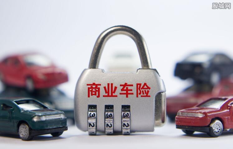 车损险有必要买吗