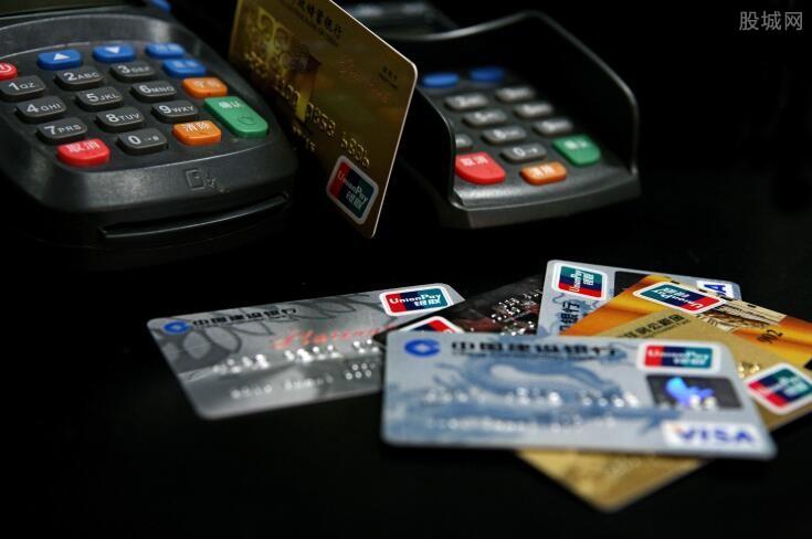 办理信用卡需要什么条件