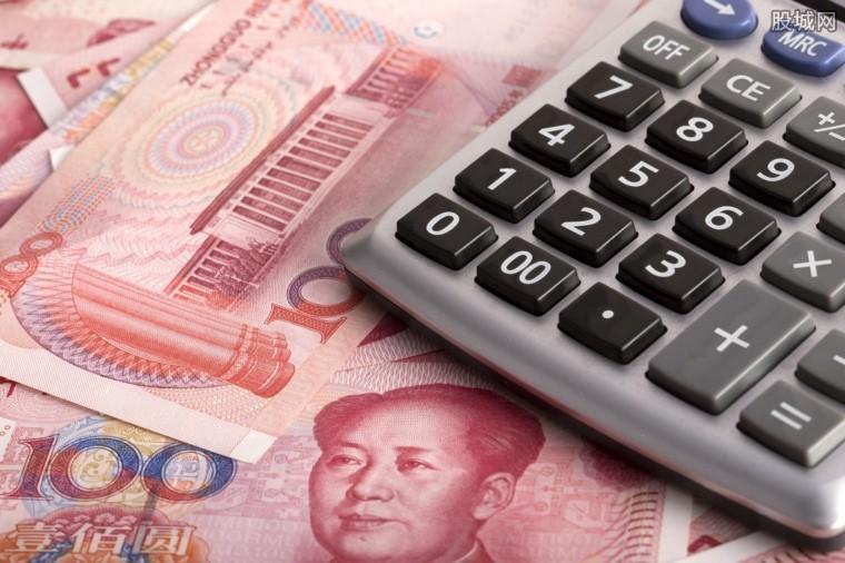 个人所得税税率表