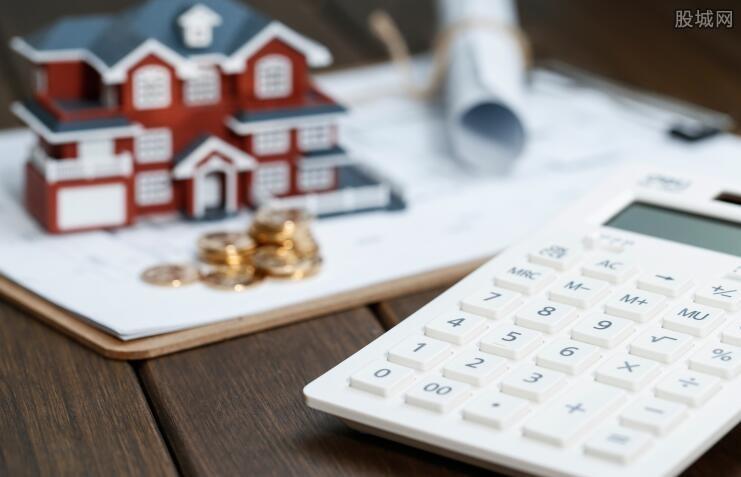 上海房产税征收标准