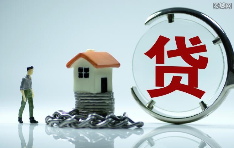 房产抵押贷款的条件