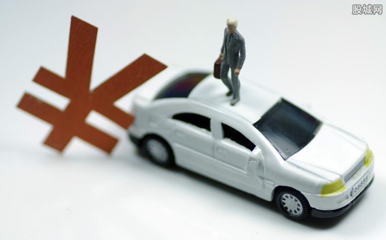 抵押车能买吗