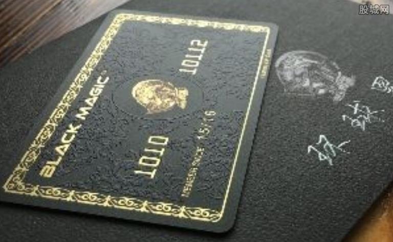 环球黑卡额度是多少 环球黑卡额度如何套现?_