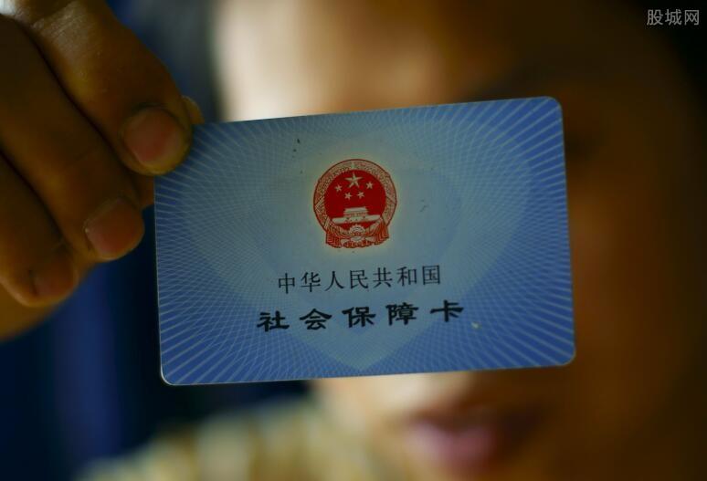 2017北京社保缴纳标准