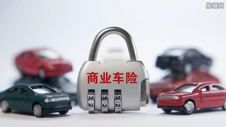 車險電子保單是什么 車險電子保單可全國通用嗎?