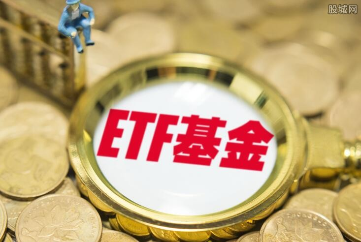 如何买etf基金