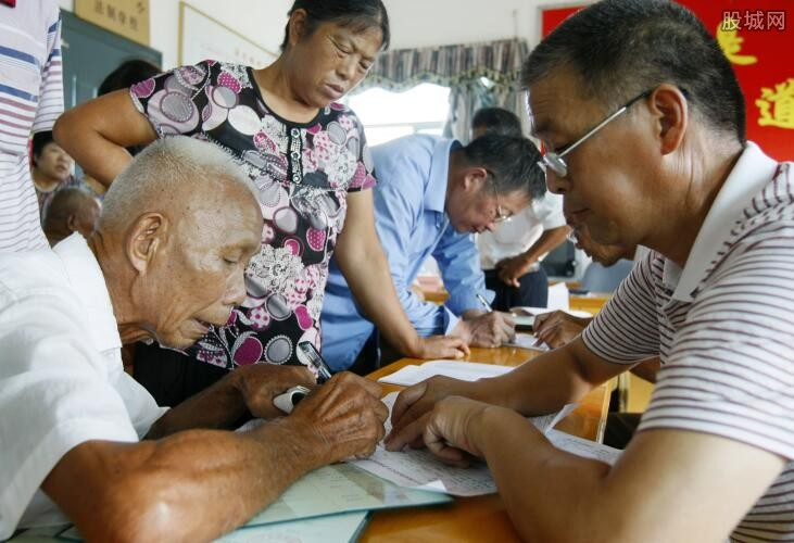2017退休年龄最新规定