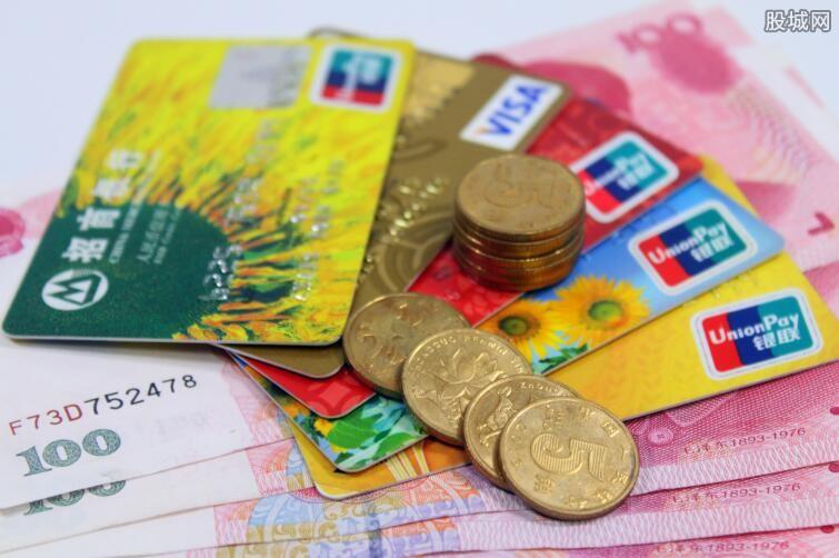 如何调低信用卡额度