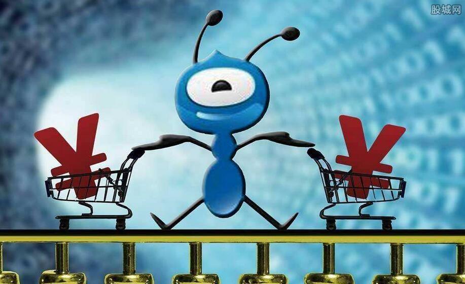蚂蚁财富基金是什么