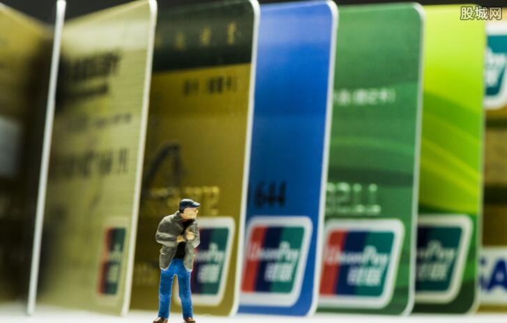 国际信用卡怎么办理