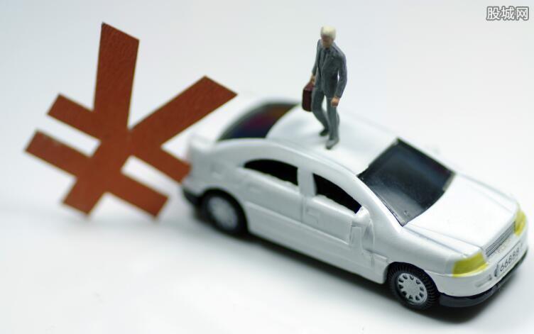 分期付款买车