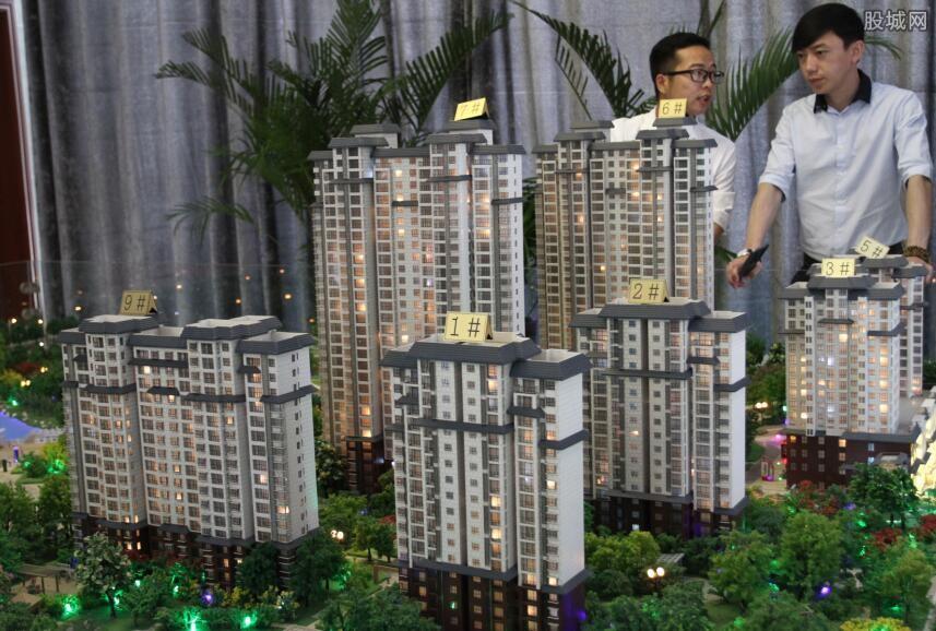 武汉毕业生购房可打八折