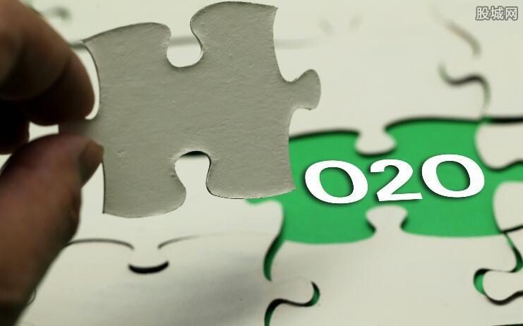 O2O平台有哪些