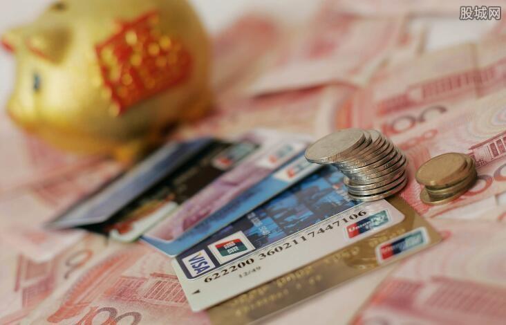 信用卡里面可以存钱吗