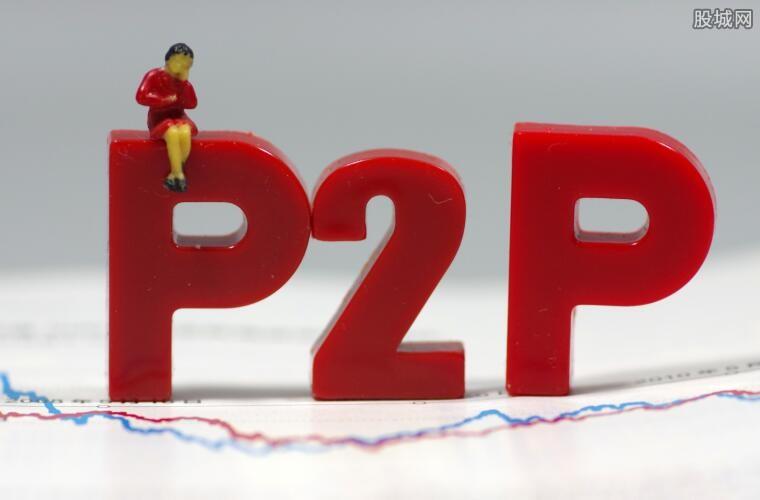 p2p个人贷怎么样有风险吗