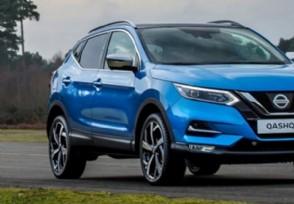 日产汽车宣布停产 日产汽车为什么停产?