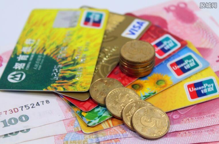 支付宝还信用卡要手续费吗