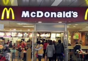 麦当劳改名金拱门:背后的原因竟是这个