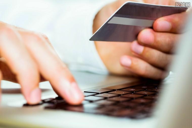 信用卡合法套现方法