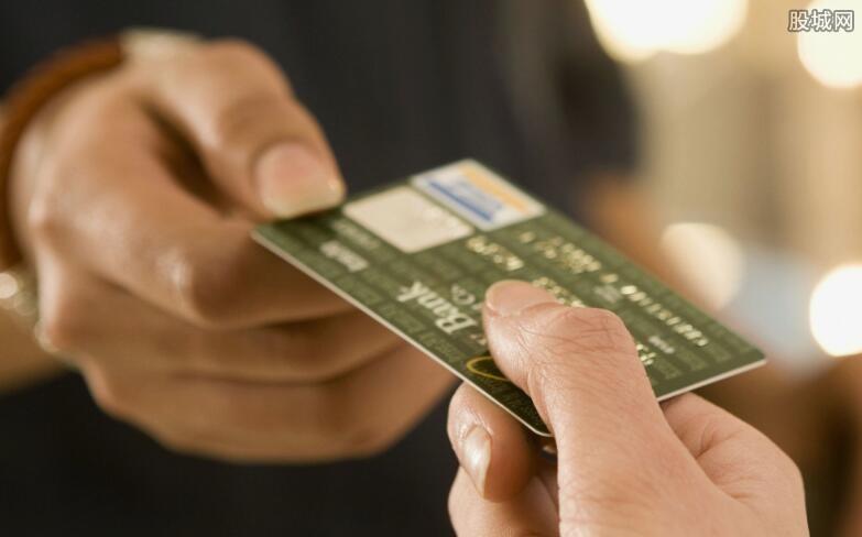 银行卡分为几种类型