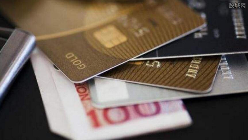 玖富万卡借款安全吗