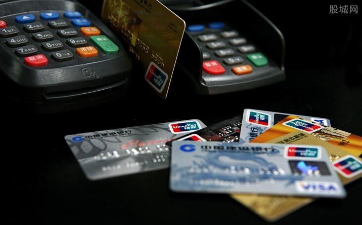 信用卡取现手续费和利息