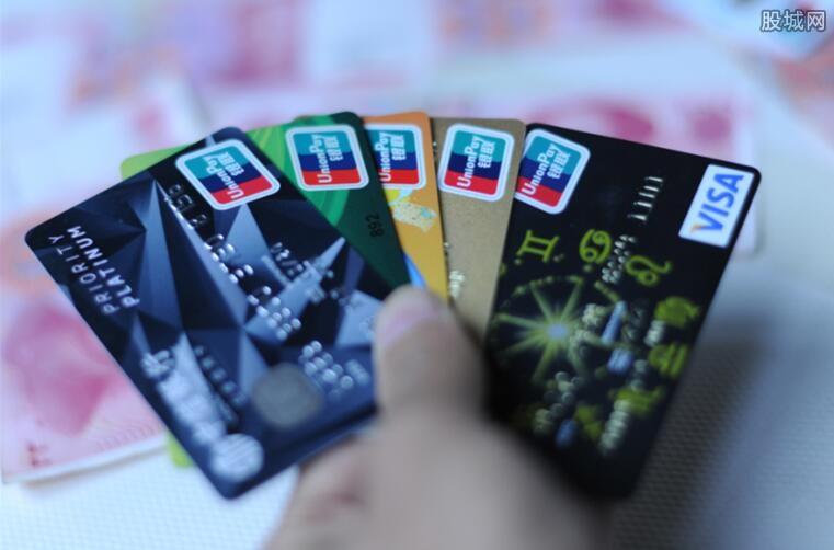 信用卡如何激活