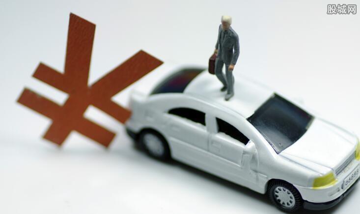 二手车贷款如何办理