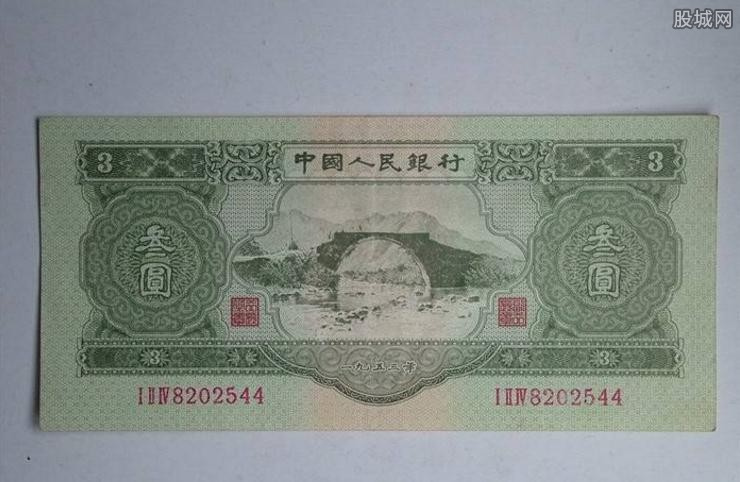 三元人民币收藏价值高吗