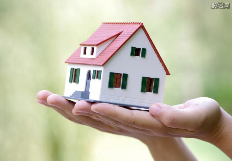 房产抵押有什么风险吗