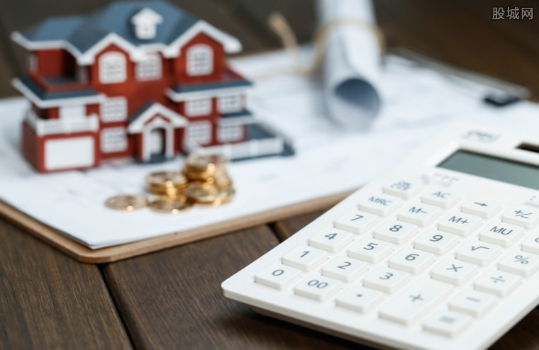 购房贷款合同作用