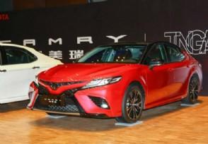 全新一代凯美瑞什么时候上市 新车价格是多少?