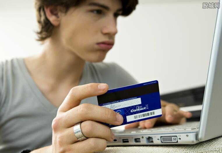 etc信用卡怎么办理