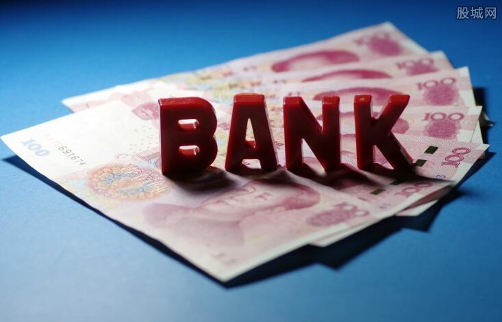 银行开户行指的是什么